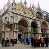 Šv. Morkaus bazilika ir aikštė