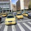Judri gatvė Atėnuose