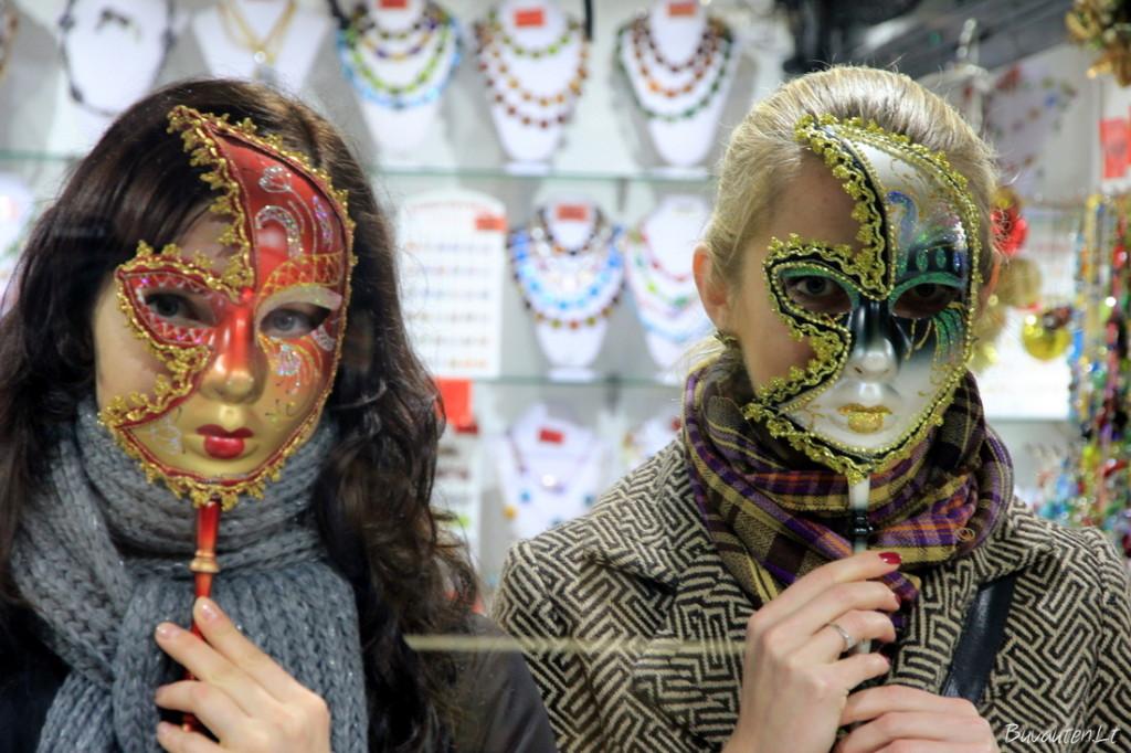 Venecijos kaukės