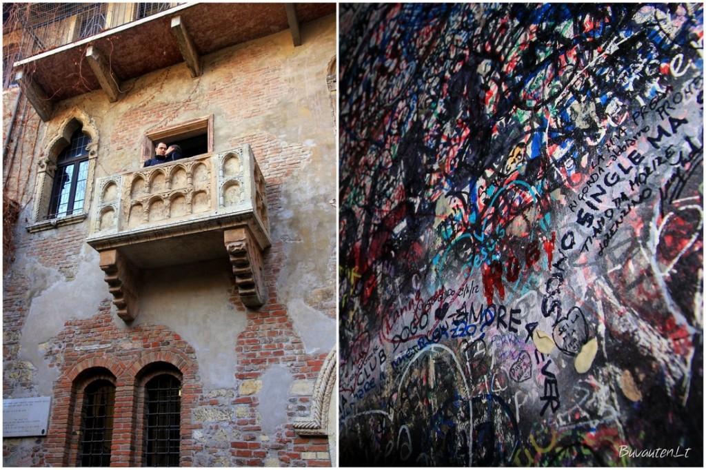 Džiuljetos balkonas ir siena, ant kurios rašomi mylimųjų vardai