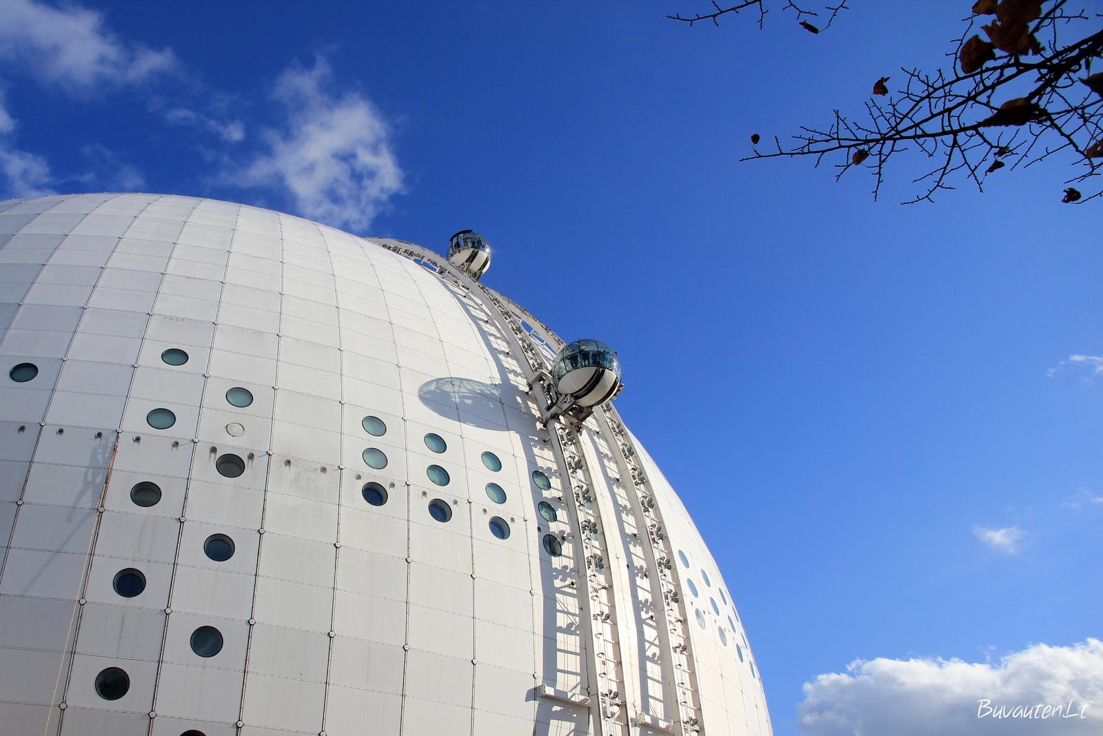 Eriksson Globe arenos Skyview keltuvai