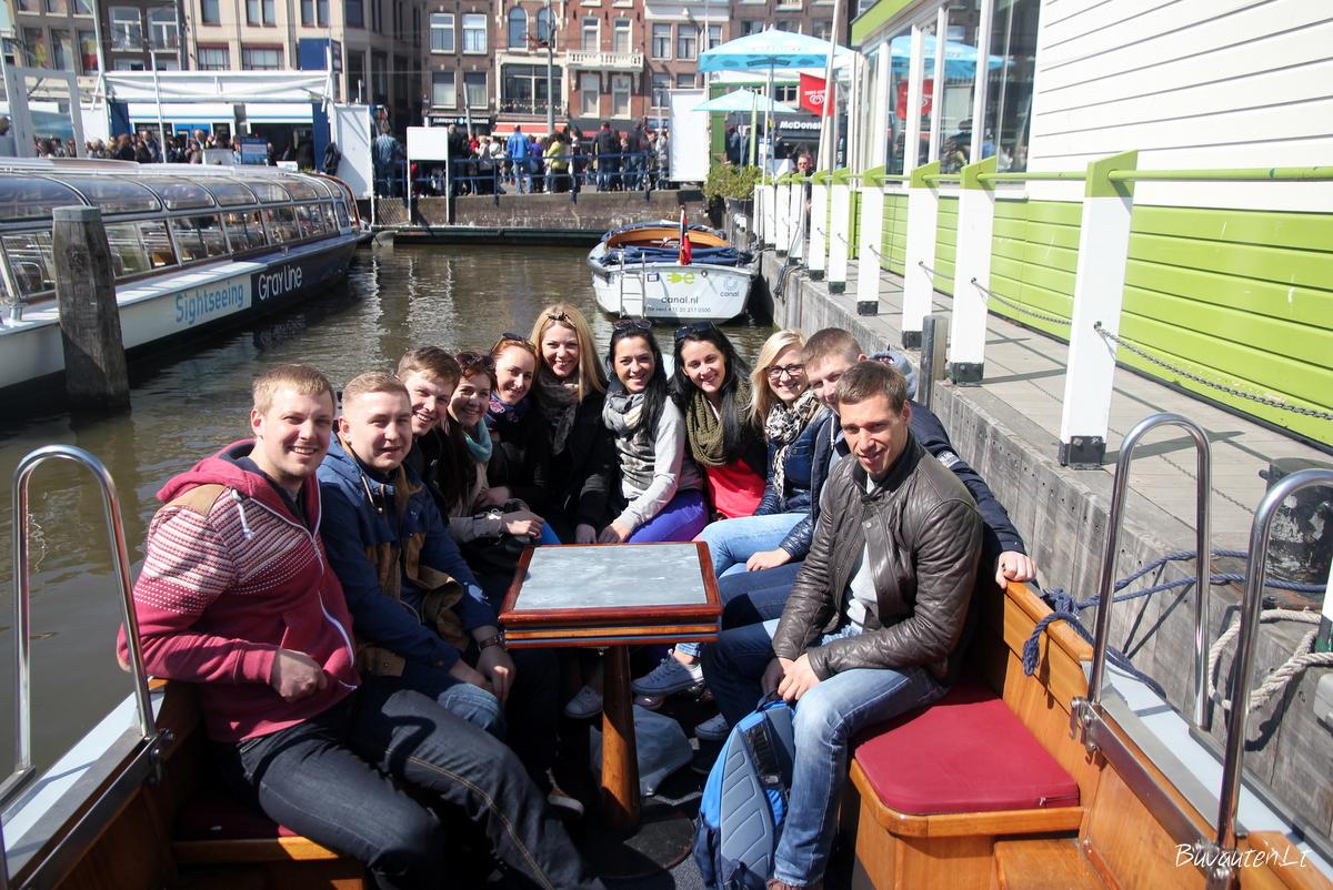 Amsterdamas kanalai