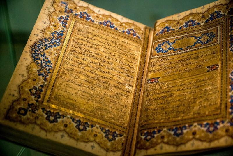 Koranas Nacionaliniame Islamo muziejuje